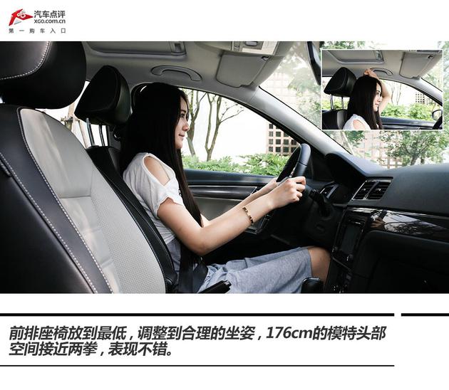 为闪念找个走的理由 试驾上海大众朗境