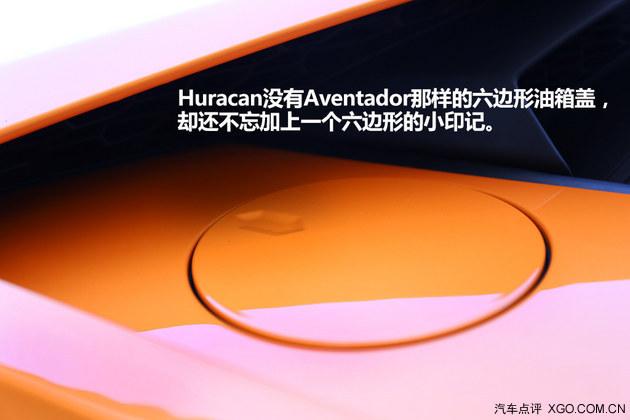 在不可一世的未来 试驾兰博基尼Huracan