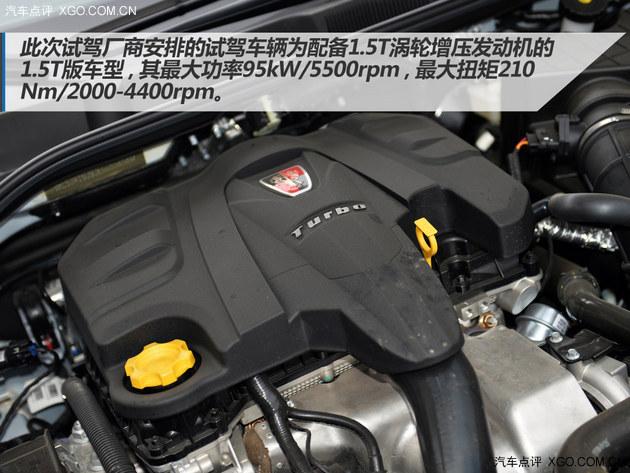 动力表现出色 试驾荣威350 1.5T自动挡