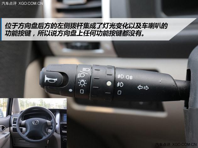 东风帅客行车电脑电路版图