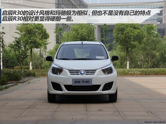 能代步就好 四款自主微型车购买推荐