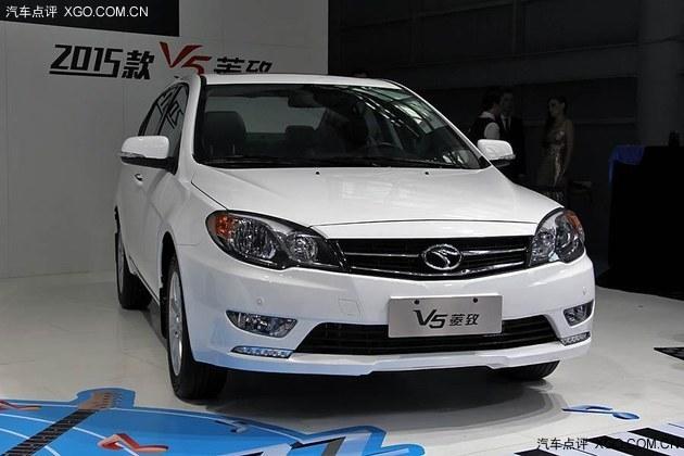 2014成都车展 新款V5菱致发布/9月上市