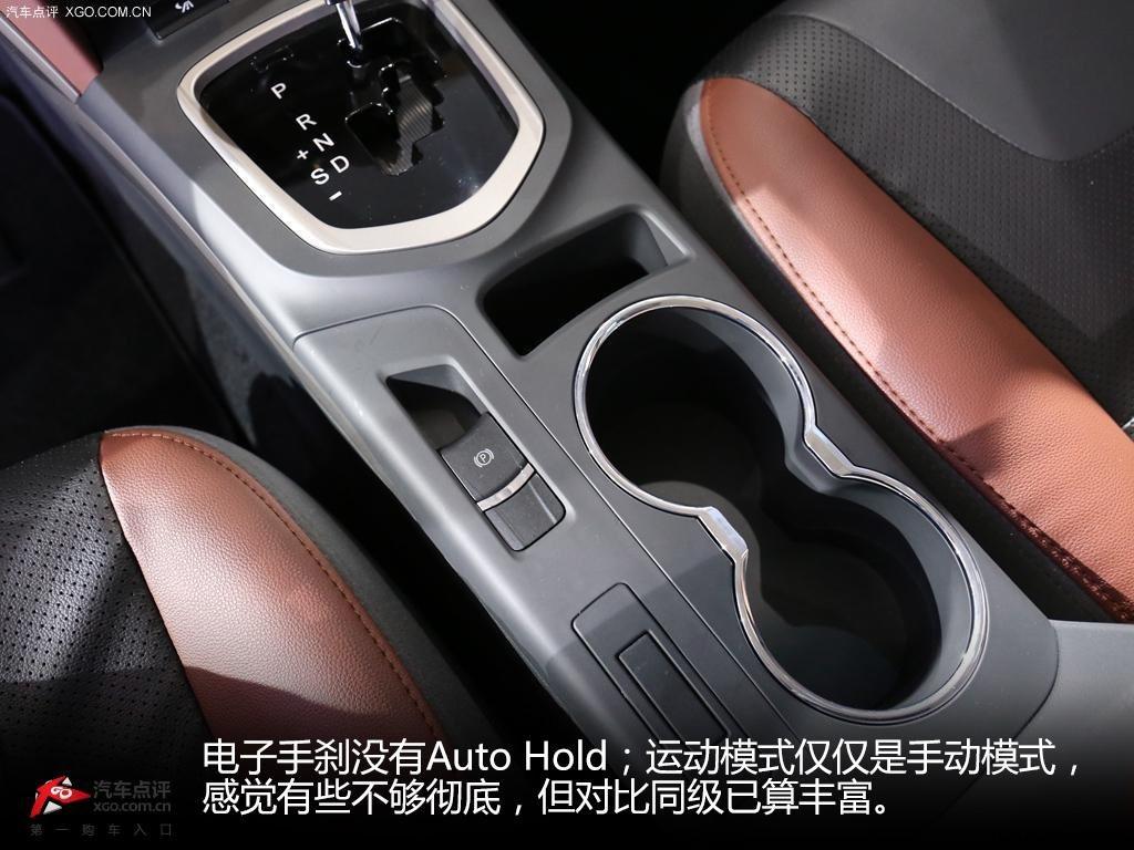 30/32   比亚迪g5配备了胎压监测,发动机一键式启动,自动空调,车内外