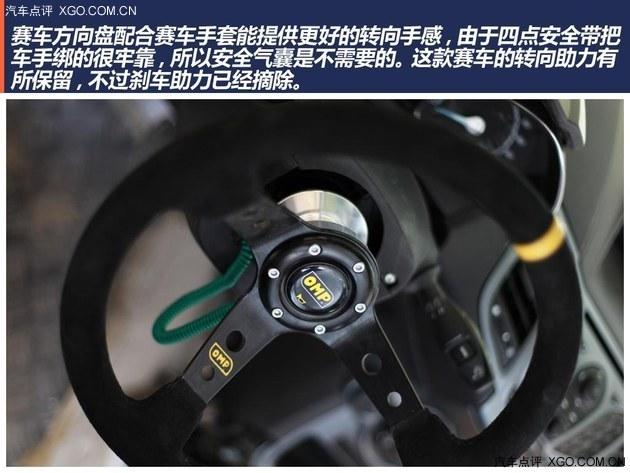 疯狂的赛车 福特嘉年华改装赛车解析高清图片