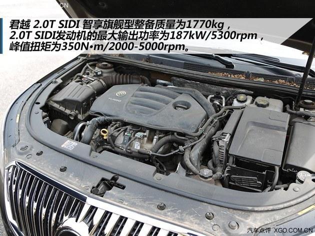 兄弟内斗 对比测试君威2.0T/3.0L V6