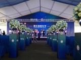中美携手共同启动酷车小镇第五届酷车节