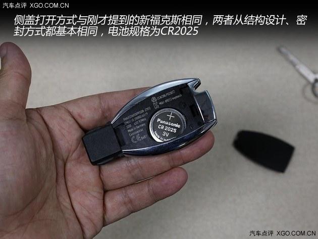 灵不求人 自己更换汽车钥匙电池全文 新闻 58车高清图片