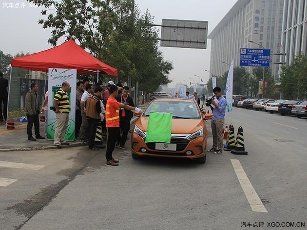 2014北京新能源汽车展在汽车博物馆开幕