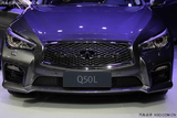 英菲尼迪Q50L广州车展上市 推5款车型