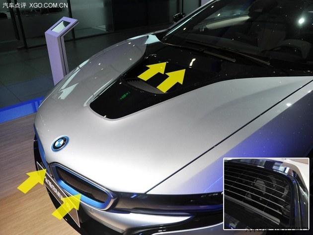 ▲宝马i8在引擎盖上设计了一个独特的散热格栅,可以在行驶过程中更高清图片