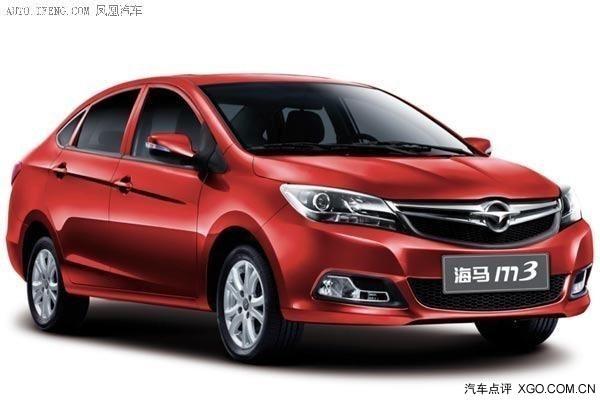 海马M3七彩领航版上市 售6.48-7.48万元