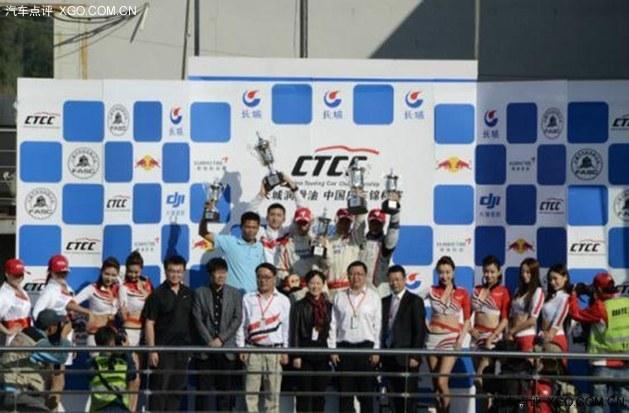 赢也是一种习惯!致炫CTCC北京站大捷