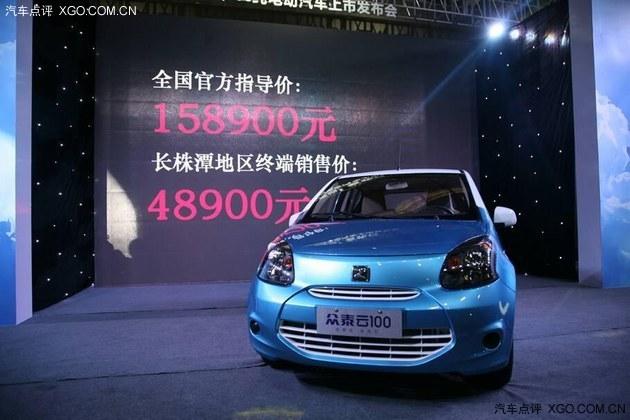 众泰纯电动车云100上市 售15.89万元高清图片