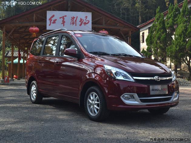 要漂亮还要能装 试驾北汽昌河福瑞达M50高清图片