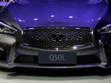 英菲尼迪Q50L将11月17日上市 推5款车型