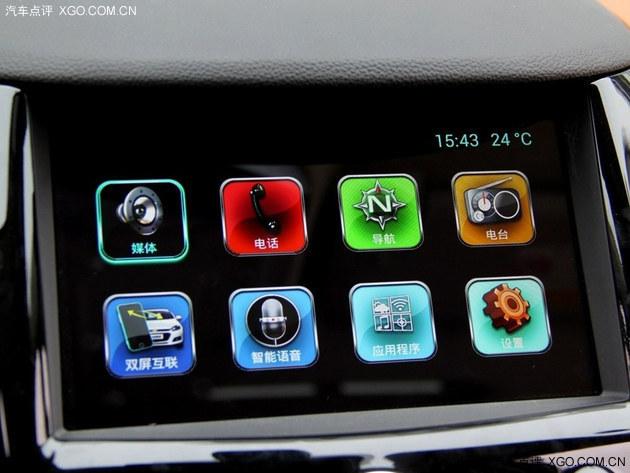 换代只为追求更好 试驾全新科鲁兹1.5L