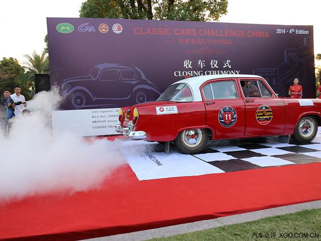 细数经典重现 老式汽车中国巡礼 下高清图片