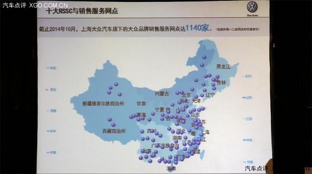 伴随几代人 上海大众30周年纪念版活动