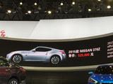 2014广州车展 日产370Z上市售52.5万元