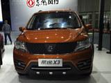 2014广州车展 2015款景逸X3售6.69万起