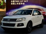 众泰T600 2.0T车型上市 售11.58万元起