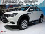 比亚迪混动SUV唐最新消息 将12月底上市