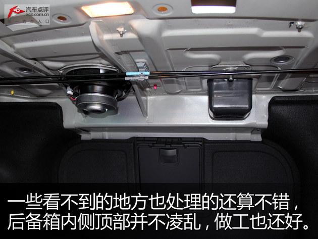 广州车展新车问询处 实拍解答新索纳塔