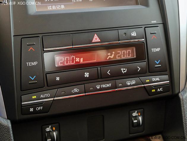试驾广汽丰田凯美瑞2.0G豪华型