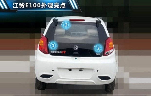 江铃E100电动车曝光 配锂离子电池组高清图片