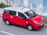 日产NV200成为香港出租车 更照顾残疾人