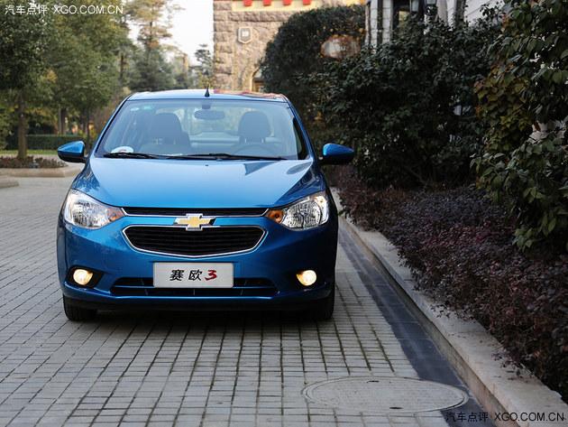 入门家轿新标杆 尝试上海通用雪佛兰赛欧3