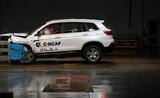 刷新C-NCAP纪录 长安CS75实力超五星