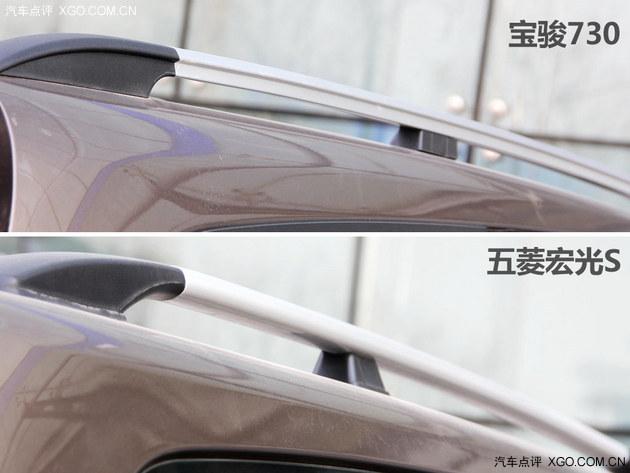 自主MPV中的神车?宝骏730对比五菱宏光S