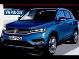 大众全新POLO SUV效果图 或2017年推出