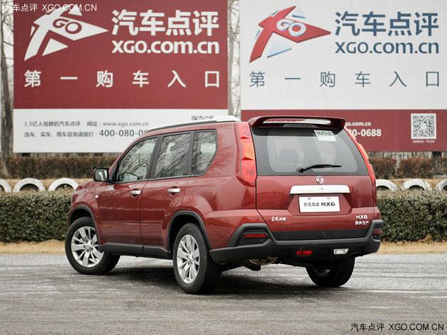 换个标吗 试驾东风风度MX6 .而轮胎方面,东风风度MX6选用的是优高清图片