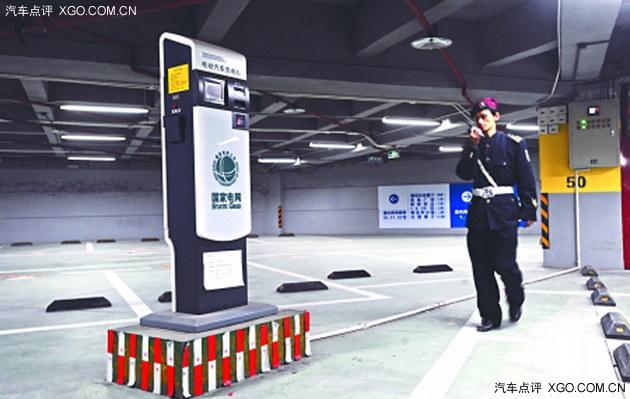 比想象中容易?电动汽车充电卡办理指南