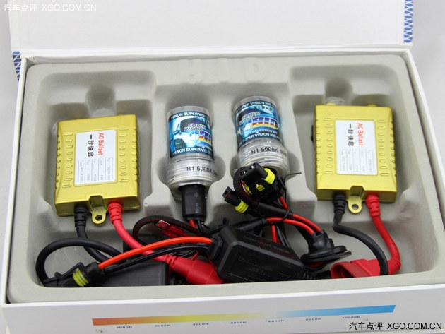 ▲氙气灯需要专门的高压包设备.(图片来自网络)高清图片