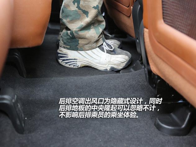 从模仿中寻求突破口 试驾川汽野马T70
