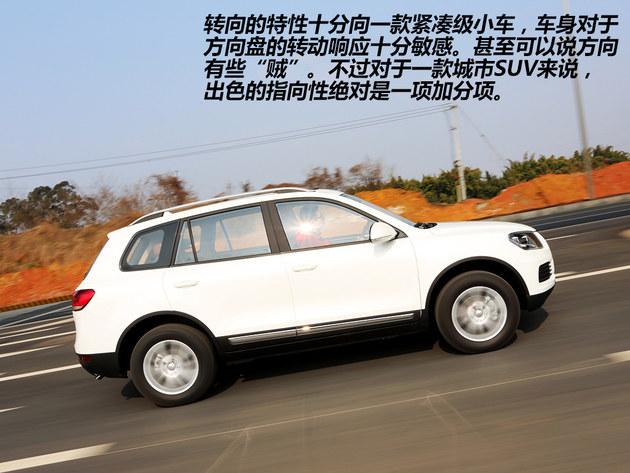 中寻求突破口 试驾川汽野马T70高清图片