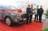 新年迎新车 索兰托L天猫特供版首车交付