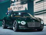 宾利推EXP 10 Speed 6