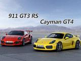 快到任性 保时捷Cayman GT4与911 GT3