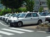 傻傻分不清 隔壁日本的五种皇冠(三)