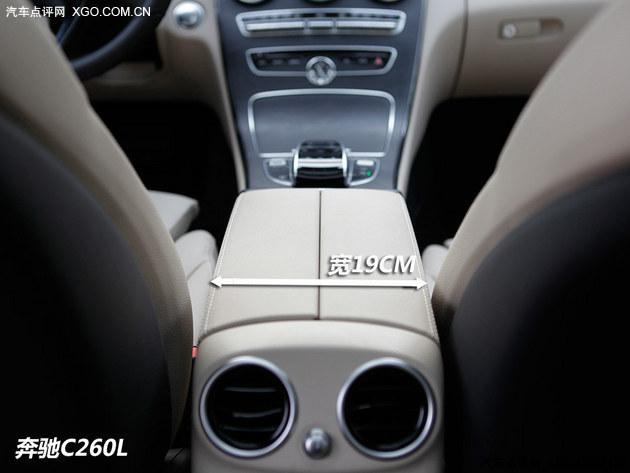 C260L/Q50L/ATS-L对比试驾 空间舒适篇