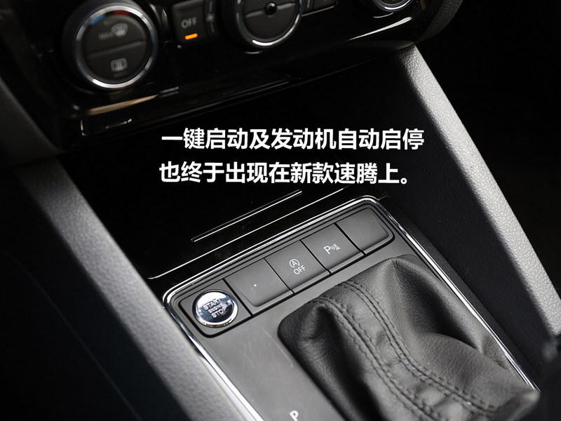 此外,包括一键启动及发动机启停等功能,都是首次出现在速腾车型上.