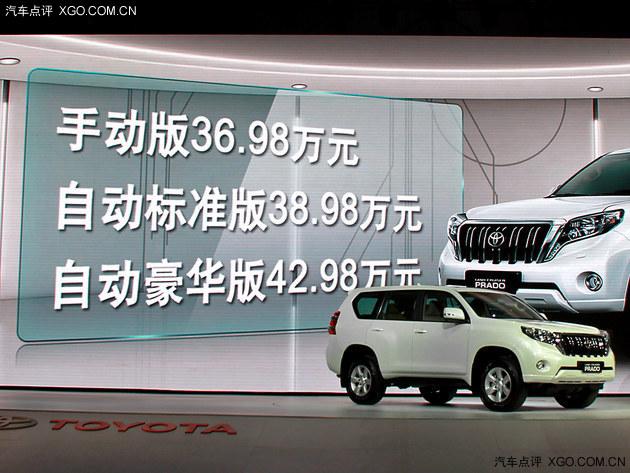入手门槛更低 国产普拉多2.7L购车指南