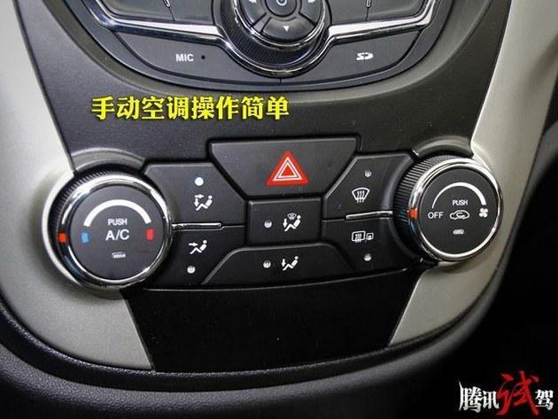 长安cs35全系仅仅配备了手动空调,操作虽然简单,但舒适性和档次却打