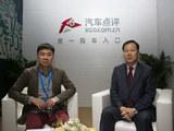 2015上海车展 专访耐克森总裁-朴康喆
