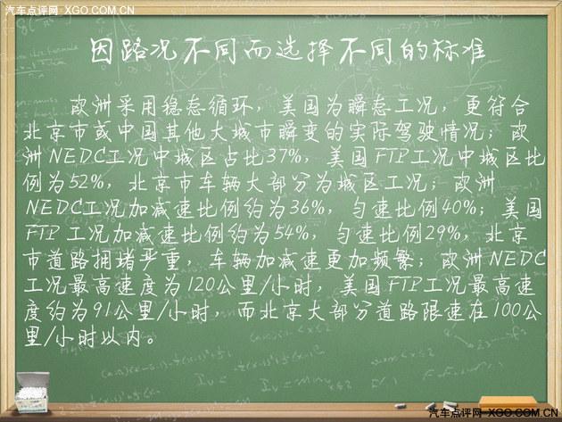老师好(37)国六排放会有什么不同?