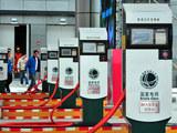 费用翻倍 电动车充电服务费影响大不大?